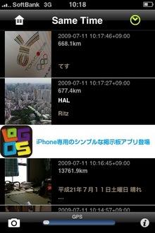 Macなど、デジタルガジェットとか-写真.jpg