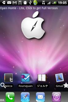 Macなど、デジタルガジェットとか-Aria01