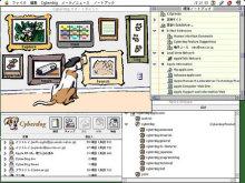 $Macなど、デジタルガジェットとか-Cyberdog
