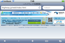 Macなど、デジタルガジェットとか-iHighwaytop