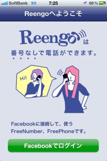 Macなど、デジタルガジェットとか-Reengo