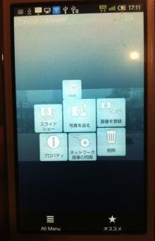 $Macなど、デジタルガジェットとか-TapFlow UI