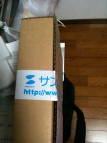 Macなど、デジタルガジェットとか-Bluetoothヘッドセットの箱