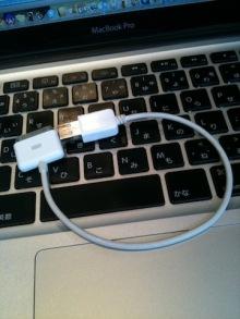 Macなど、デジタルガジェットとか-Dock USBケーブル