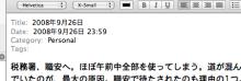 Macなど、デジタルガジェットとか-evernoteのヘッダ