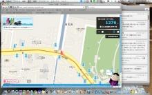 Macなど、デジタルガジェットとか-びわ湖毎日マラソン