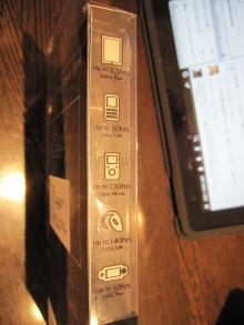 Macなど、デジタルガジェットとか-Double USB Power Bank 5