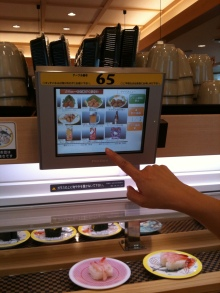 Macなど、デジタルガジェットとか-かっぱ寿司