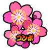 mtaikoflower.png