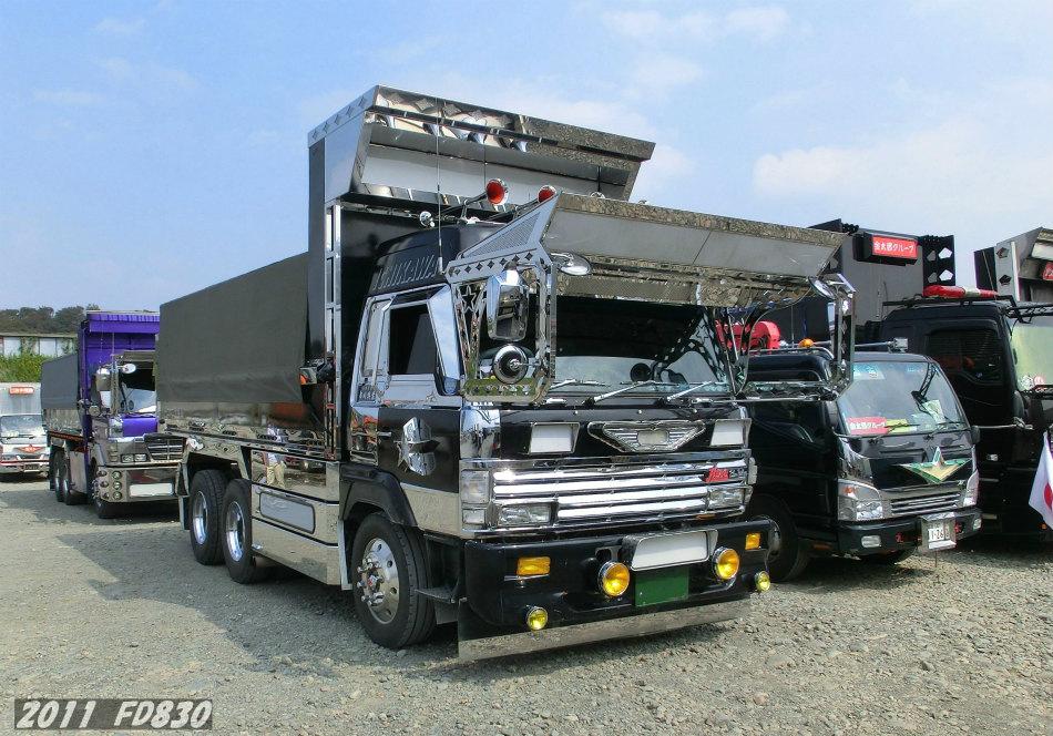 FD830 Blog Truck-Channel