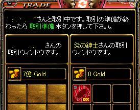 0409_hoka1.jpg