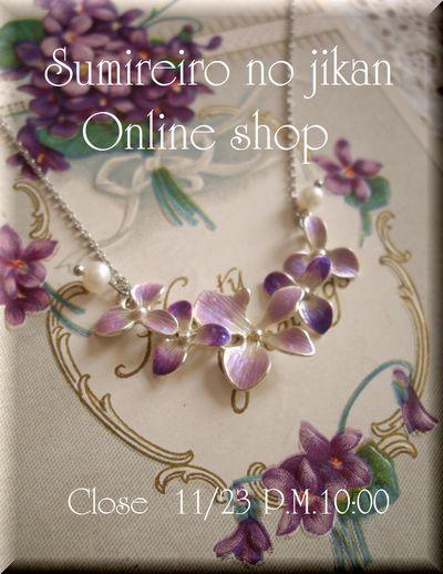すみれ色の時間 Online shop