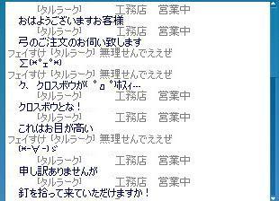 mabinogi_2010_09_27_001_2.jpg