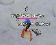 mabinogi_2010_09_27_004.jpg