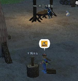 mabinogi_2010_09_27_017.jpg