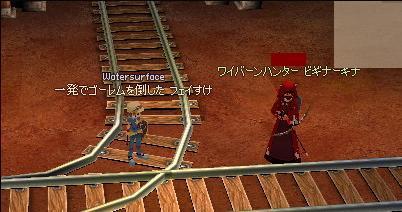 mabinogi_2010_09_27_023.jpg