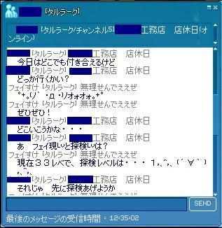 mabinogi_2010_09_28_002_2.jpg