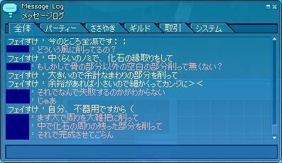mabinogi_2010_09_28_018_2.jpg