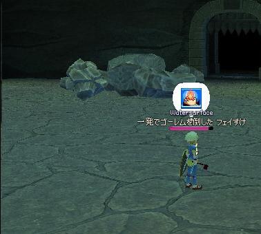 mabinogi_2010_09_28_035.jpg