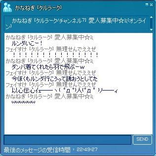 mabinogi_2010_10_01_014.jpg