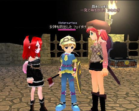 mabinogi_2010_10_01_021.jpg