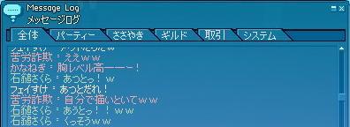 mabinogi_2010_10_01_056.jpg