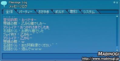 mabinogi_2010_10_01_058.jpg