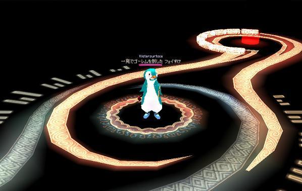 mabinogi_2010_10_02_001.jpg