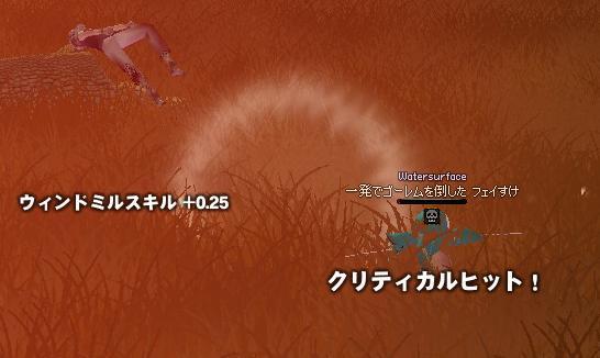 mabinogi_2010_10_02_003.jpg