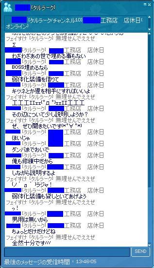 mabinogi_2010_10_02_004.jpg