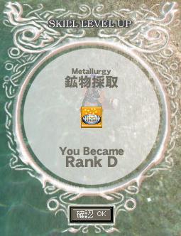 mabinogi_2010_10_03_006.jpg