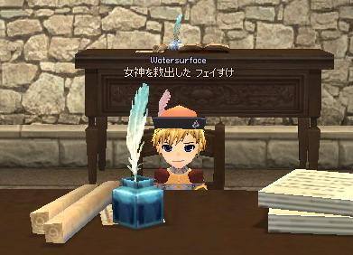 mabinogi_2010_10_09_031.jpg