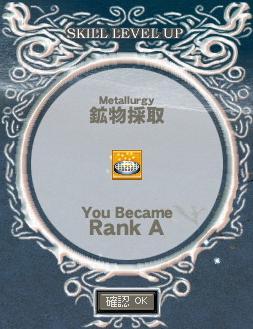 mabinogi_2010_10_09_036.jpg