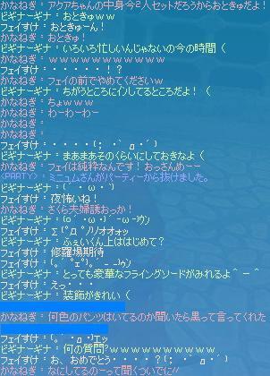 mabinogi_2010_10_09_054.jpg