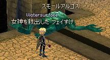 mabinogi_2010_10_09_061.jpg