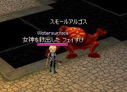 mabinogi_2010_10_09_064.jpg