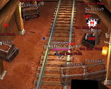 mabinogi_2010_10_10_005.jpg