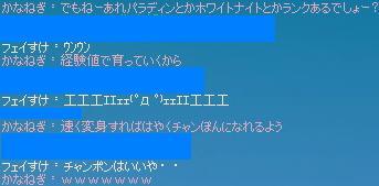 mabinogi_2010_10_10_013.jpg