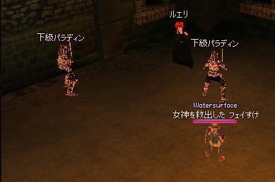 mabinogi_2010_10_11_007.jpg