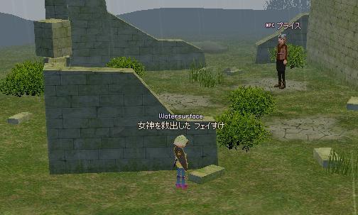 mabinogi_2010_10_11_010.jpg