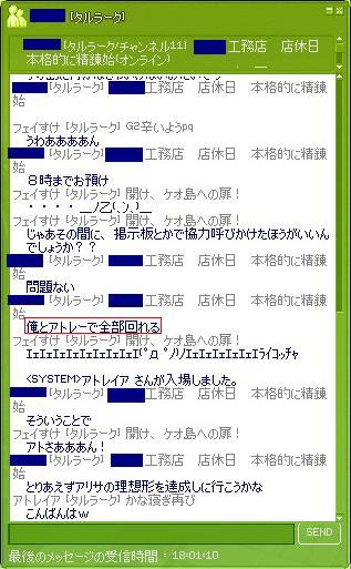 mabinogi_2010_10_13_004.jpg