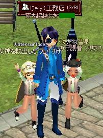 mabinogi_2010_10_13_023.jpg