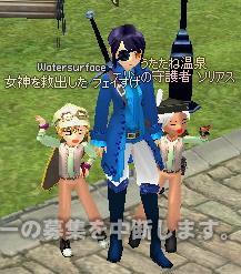mabinogi_2010_10_13_025.jpg