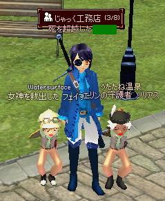mabinogi_2010_10_13_026.jpg