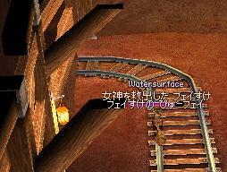 mabinogi_2010_10_15_008.jpg