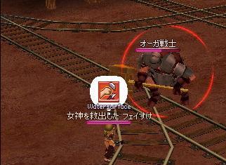mabinogi_2010_10_15_009.jpg