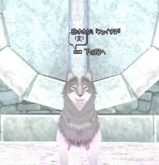 mabinogi_2010_10_15_014.jpg