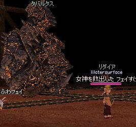 mabinogi_2010_10_16_005.jpg