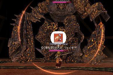 mabinogi_2010_10_16_006.jpg