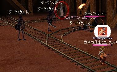 mabinogi_2010_10_16_007.jpg